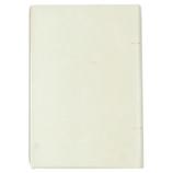 ハイタイド ソフトブックカバー 四六判サイズ GB152 アイボリー