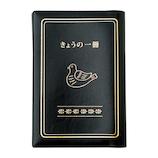 ハイタイド(HIGHTIDE) ブックカバー(鳥) GB226−BK│ブックカバー・製本用品 ブックカバー