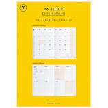 【2019年10月始まり】 ハイタイド(HIGHTIDE) Yタイプリフィル ブロック YリフィルB6 20NR026 月曜始まり