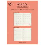 【2019年10月始まり】 ハイタイド(HIGHTIDE) Aタイプリフィル ブロック AリフィルA6 20NR021 月曜始まり
