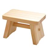 ヤマコー ひのき風呂椅子 824625 大│お風呂用品・バスグッズ 洗面器・風呂桶
