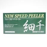一興 スピードピーラー NEW細千刃
