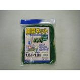 森下 園芸ネット 1.8×1.8m