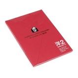 エトランジェ・ディ・コスタリカ 洋2封筒 画用紙 ENY2-G-21 アカ│カード・ポストカード メッセージカード