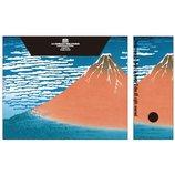 エトランジェ ド コスタリカ A4ファイルボックス 赤富士