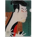 エトランジェ ディ コスタリカ A4クリアホルダー PDM-32-43 kabuki