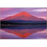 アクティブコーポレーション JAPANポストカード PO−38 赤富士│カード・ポストカード ポストカード(写真)