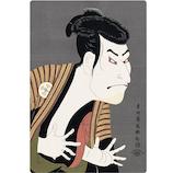 アクティブコーポレーション 3Dポストカード B12−PP−41 東洲斎写楽 三世大谷鬼次の奴江戸兵衛