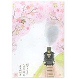 _アクティブコーポレーション 春柄情景ポストカード PPY−442h 桜/SL│カード・ポストカード ポストカード(イラスト)