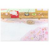 _アクティブコーポレーション 春柄情景ポストカード PPY−443h 桜/猫│カード・ポストカード ポストカード(イラスト)