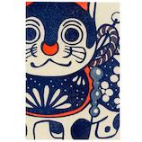 アクティブコーポレーション 梅屋レトロ印刷ポストカード 張り子犬 PR-118