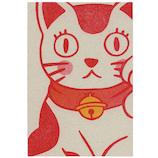アクティブコーポレーション 梅屋レトロ印刷ポストカード 招き猫 PR-122