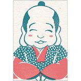 アクティブコーポレーション 梅屋ポストカード B08‐PR‐144