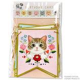 アクティブコーポレーション フェリシモ猫部 ガーランドバースデーカード C09−GR−46│パーティーグッズ 装飾用品