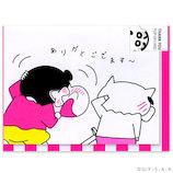 アクティブコーポレーション クレヨンしんちゃんサンキューカード TYB08‐GM‐58│カード・ポストカード ポストカード(イラスト)