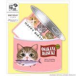 アクティブコーポレーション 猫部グリーティングカード C01−GT−235 バースディ