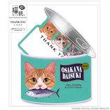 アクティブコーポレーション 猫部グリーティングカード C01−GT−236 サンキュー