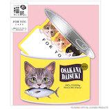 アクティブコーポレーション 猫部グリーティングカード C01−GT−237 フォー・ユー