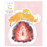 アクティブコーポレーション しばいぬとおやつグリーティングカード バースデー E01−GT−238 いちご大福│カード・ポストカード バースデー・誕生日カード