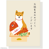 アクティブコーポレーション 柴田さんオルゴールカード B12−GV−35 誕生日