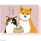 アクティブコーポレーション 柴田さんと三宅さんのオルゴールカード B12−GV−36 誕生日│カード・ポストカード バースデー・誕生日カード