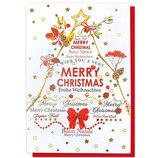 アクティブコーポレーション クリスマス イタリアカード CMGI-558│カード・ポストカード クリスマスカード