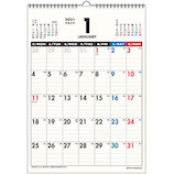 【2021年版・壁掛】 アクティブコーポレーション 壁掛けカレンダー 月曜始まり A3 ACL−31