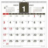 【2021年版・壁掛】 アクティブコーポレーションン 壁掛けカレンダー プランナー スクエア ACL−35