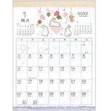 【2022年版・壁掛】アクティブコーポレーション 和風ハンドメイド・花鳥風月 ACL-19│カレンダー 壁掛けカレンダー