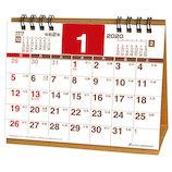 【2020年版・卓上】 アクティブコーポレーション 卓上カレンダー プランナー ミニ ACL−559 日曜始まり