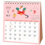 【2018年版・卓上】 アクティブコーポレーション 卓上カレンダー ACL−552 和風ハンドメイド・春夏秋冬