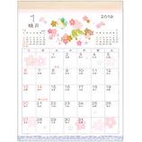 【2019年版・壁掛】アクティブコーポレーション 和風ハンドメイド 花鳥風月 壁掛けカレンダー ACL−19