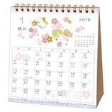 【2019年版・卓上】アクティブコーポレーション 和風ハンドメイド 花鳥風月 卓上カレンダー ACL−553