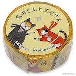アクティブコーポレーション 柴田さんと三宅さんのマスキングテープ B08‐TS‐47