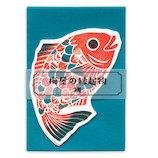 アクティブコーポレーション 梅屋ミニメッセージカード C03-ANS-19 鯛