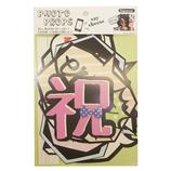 フォトプロップス FOT−02 日本語
