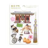 アクティブコーポレーション ご当地Handmadeシール SP−140 東京下町