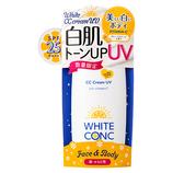 ホワイトコンク ホワイトCC UV 100g│ボディケア 日焼け止めスプレー・クリーム