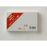 ライフ 情報カード J857 白 5×3