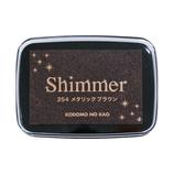 こどものかお シマーS 4100−354 _メタリックブラウン
