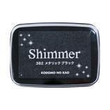 こどものかお シマーS 4100−382 メタリックブラック│スタンプ