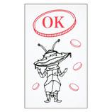 <東急ハンズ> ウルトラマンキャラクターのスタンプです。メッセージをポンと押して楽しもう♪ こどものかお ウルトラモンスターズスタンプG 2616−007画像