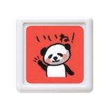 こどものかお パンダミニ浸透印D 0543−013│スタンプ キャラクター浸透印
