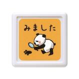 こどものかお パンダミニ浸透印D 0543−014│スタンプ キャラクター浸透印