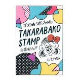 こどものかお ゴリラ・リボンちゃん 宝箱すたんぷ vol.2 1770-002│スタンプ ラバースタンプ