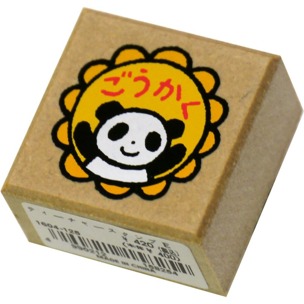 こどものかお ティーチャースタンプE 1604-125