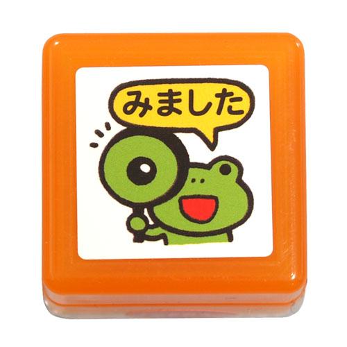 こどものかお ティーチャー浸透印G 0616-015