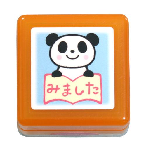 こどものかお ティーチャー浸透印G 0616-055