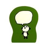 こどものかお パンダのスタンプ 0962−012