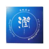 コラーゲン高配合馬油石鹸「潤」 100g